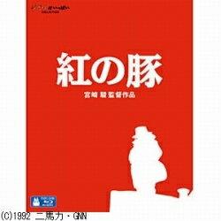ウォルト・ディズニー・ジャパン 紅の豚