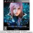 【送料無料】 スクウェアエニックス ライトニング リターンズ ファイナルファンタジーXIII【PS3ゲームソフト】