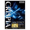 エプソンEPSON 写真用紙クリスピア 高光沢 (A2判・20枚) KA220SCKR[KA220SCKR]