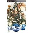 【送料無料】 コンフォート アルカナ・ファミリア2 通常版【PSPゲームソフト】