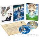 角川映画 KADOKAWA サカサマのパテマ 限定版 【DVD】 【代金引換配送不可】