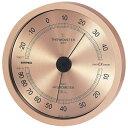エンペックス EMPEX INSTRUMENTS 【ビックカメラグループオリジナル】高精度温湿度計 「スーパーEX高品質温湿度計」 BC3728(シャンパンゴールド)[BC3728]【point_rb】