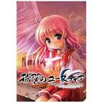 【送料無料】 ドラマティッククリエイト 穢翼のユースティア Angel's blessing 限定版【PS Vitaゲームソフト】