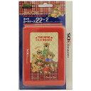 宍喰屋 キャラカードケース22+2 for ニンテンドー3DS スージー・ズー ナインペアー【3DS】