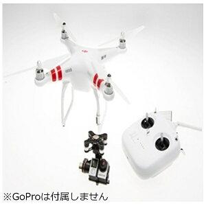 【送料無料】 DJI Phantom 2 + H4-3Dジンバル付属モデル