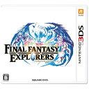 スクウェアエニックスSQUAREENIX ファイナルファンタジー エクスプローラーズ【3DSゲームソフト】
