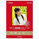 キヤノン CANON 写真用紙・光沢 ゴールド (A4・100枚) GL-101A4100[GL101A4]【rb_pcp】