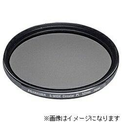 ハクバ HAKUBA S(スクリュー)ワイドサーキュラーPL(77mm) CF-SWCP77[CFSWCP77]