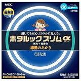 NEC エヌイーシー FHC86EDF-SHG-A 丸形スリム蛍光灯(FHC) ホタルックスリムα FRESH色 [昼光色][FHC86EDFSHGA]