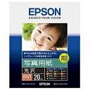 エプソンEPSON 写真用紙 光沢 (四切・20枚)K4G20PSKR