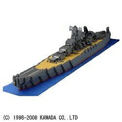 カワダ KAWADA ナノブロック 日本海軍戦艦 大和[NB004センカンヤマト]