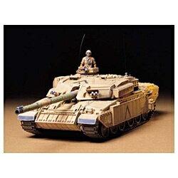 ミリタリー, 戦車  TAMIYA 135