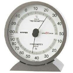 エンペックス EX-2717 温湿度計 スーパーEX メタリックグレー [アナログ][EX2717]