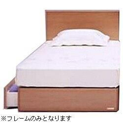 【メーカー直送品・き】フランスベッド引出付ベッドフレーム(シングルサイズ/ファーボ05/ライト)