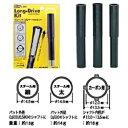 ライト LITE ロングドライブキット カーボンシャフト用 G-284[G284]