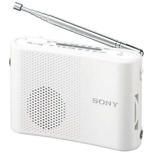ソニーSONY携帯ラジオホワイトICF-51 AM/FM/ワイドFM対応  ICF51WC