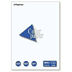 コピー用紙・印刷用紙, 印刷用カラーペーパー  NAGATOYA B425 -25012501wtcomo