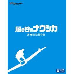 ウォルト・ディズニー・ジャパンTheWaltDisneyCompany(Japan)風の谷のナウシカ ブルーレイソフト  代金引
