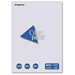 長門屋商店 NAGATOYA カラーペーパー 最厚口 藤 (B5サイズ・25枚) ナ-4514[ナ4514]【wtcomo】