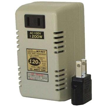 日章工業 変圧器 (ダウントランス・熱器具専用) DU-120[DU120]