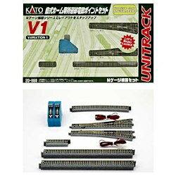 KATO カトー 【Nゲージ】V1 島式ホーム用待避線電動ポイントセット