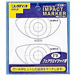 ダイヤコーポレーション ゴルフ用品 インパクトマーカー フェアウェイウッド用 AS-422[AS422]