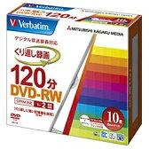 三菱化学メディア 録画用DVD-RW 1-2倍速 10枚 CPRM対応【インクジェットプリンタ対応】 VHW12NP10V1