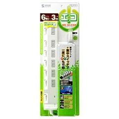 サンワサプライ 節電エコタップ (2ピン式・6個口・3m) TAP-S18-3[TAPS183…
