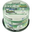 マクセル Maxell 1-16倍速対応 データ用CPRM対応DVD-...
