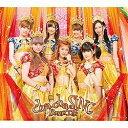 キングレコード Berryz工房/cha cha SING 初回生産限定盤C 【CD】
