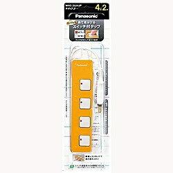パナソニック Panasonic WHS2524JP 電源タップ ザ・タップZ オレンジ WHS2524JP [2.0m /4個口 /スイッチ付き(個別)][WHS2524JP] panasonic画像