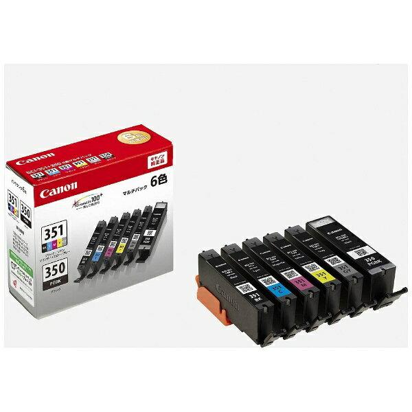 キヤノンCANONBCI-351+350/6MP純正プリンターインクBCI-351+350/6MPPIXUS(ピクサス)6色マル