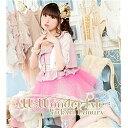 キングレコード KING RECORDS 田村ゆかり/W:Wonder tale 【CD】