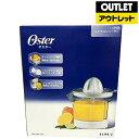 OSTER 【アウトレット品】シトラスジューサー (700ml) 3190-J[3190J]