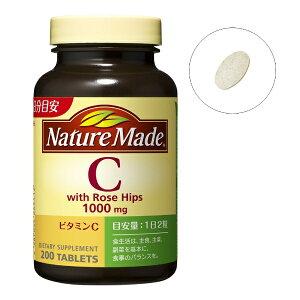 大塚製薬 NatureMade ネイチャー ビタミン