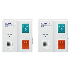 【送料無料】ELPAワイヤレスインターホンWIP-100S[WIP100S]