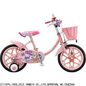 【送料無料】 ブリヂストン 16型 幼児用自転車 ハローキティ(ピンク) KT16S3【組立商品につき返品不可】 【代金引換配送不可】