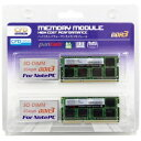 楽天【送料無料】 CFD DDR3 - 1600 204pin SO-DIMM (4GB 2枚組) W3N1600PS-4G(ノートパソコン用) [増設メモリー][W3N1600PS4G]