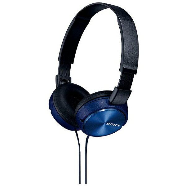 ソニー SONY ヘッドホン MDR-ZX310 ブルー [φ3.5mm ミニプラグ][MDRZX310L]