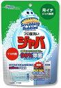 ジョンソン Johnson ScrubbingBubbles(スクラビングバブル) フロ釜洗い ジャバ 1つ穴用 160g〔お風呂用洗剤〕[SB]【wtnup】