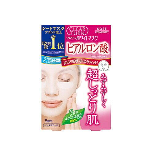 ホワイト マスク (ヒアルロン酸) / 5回分