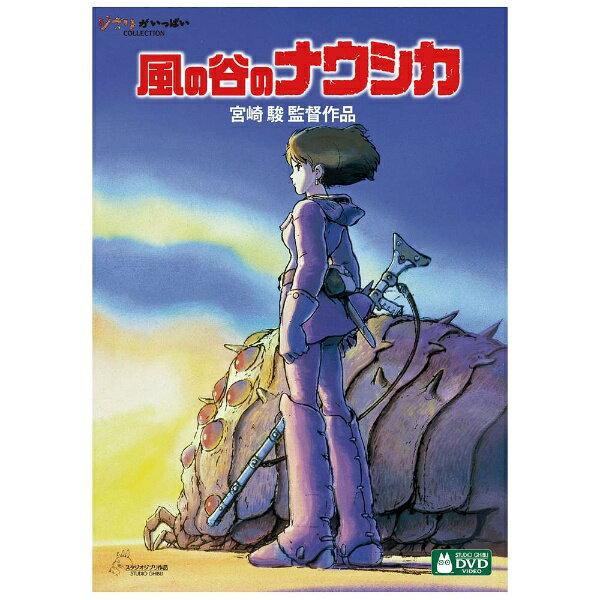 ウォルト・ディズニー・ジャパンTheWaltDisneyCompany(Japan)風の谷のナウシカ DVD