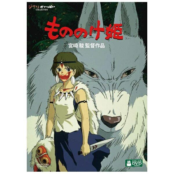 ウォルト・ディズニー・ジャパンTheWaltDisneyCompany(Japan)もののけ姫 DVD