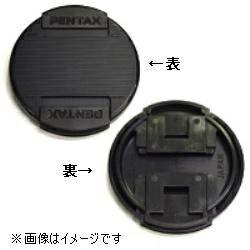 交換レンズ用アクセサリー, レンズキャップ  PENTAX F67mm
