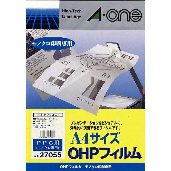 エーワン A-one PPC用 OHPフィルム (A4・100シート) 透明 27055【aoneC2009】