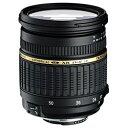 タムロン TAMRON カメラレンズ SP AF 17-50mm F/2.8 XR Di II LD Aspherical IF APS-C用 ブラック A16 [ニコンF /ズームレンズ][A16N2175028DI2]