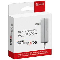 任天堂ニンテンドー3DSLL/3DS/DSi/DSiLL用ACアダプター[]◆04◆