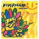 エイベックス・エンタテインメント Avex Entertainment Nastashia Brown/KIDS REGGAE one love 【CD】
