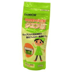 ダイニチ工業 Dainichi 加湿器フィルター洗浄用クエン酸 H010010