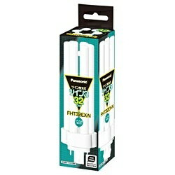パナソニック Panasonic ツイン蛍光灯 「ツイン3」(32形・パルック色) FHT32EX-N[FHT32EXN]